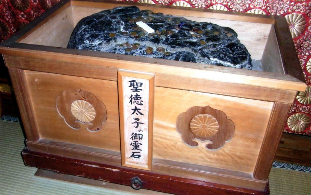 長光寺 聖徳太子御霊石