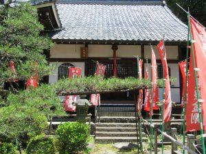 長光寺大師堂